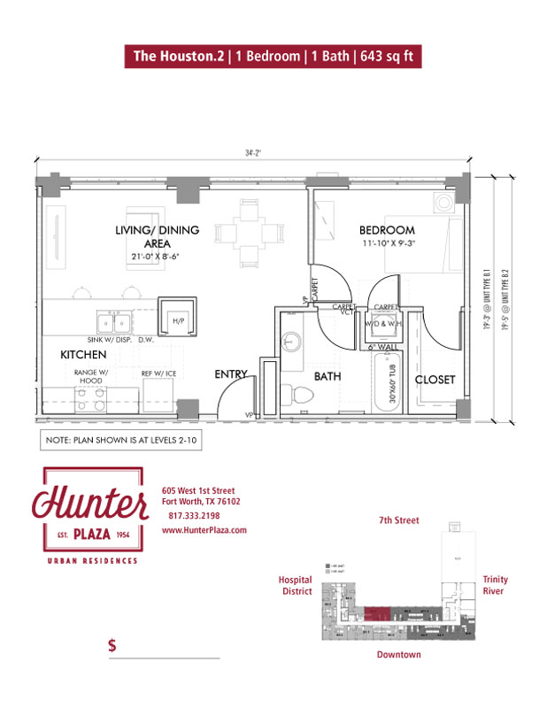 The Houston .2 | 1 Bedroom | 1 Bath | 643 sq ft*