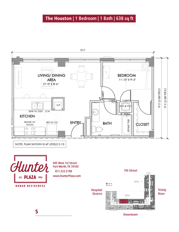 The Houston | 1 Bedroom | 1 Bath | 638 sq ft*