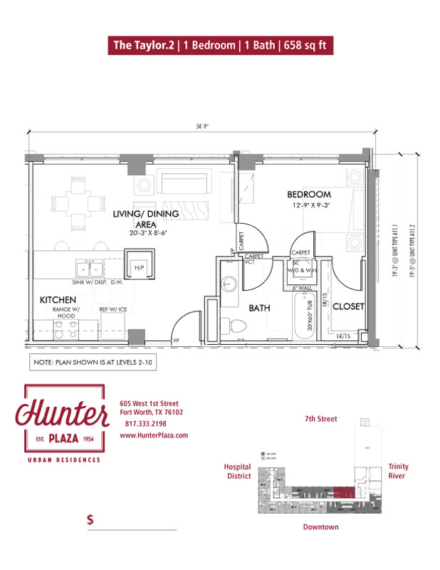 The Taylor .2 | 1 Bedroom | 1 Bath | 658 sq ft*