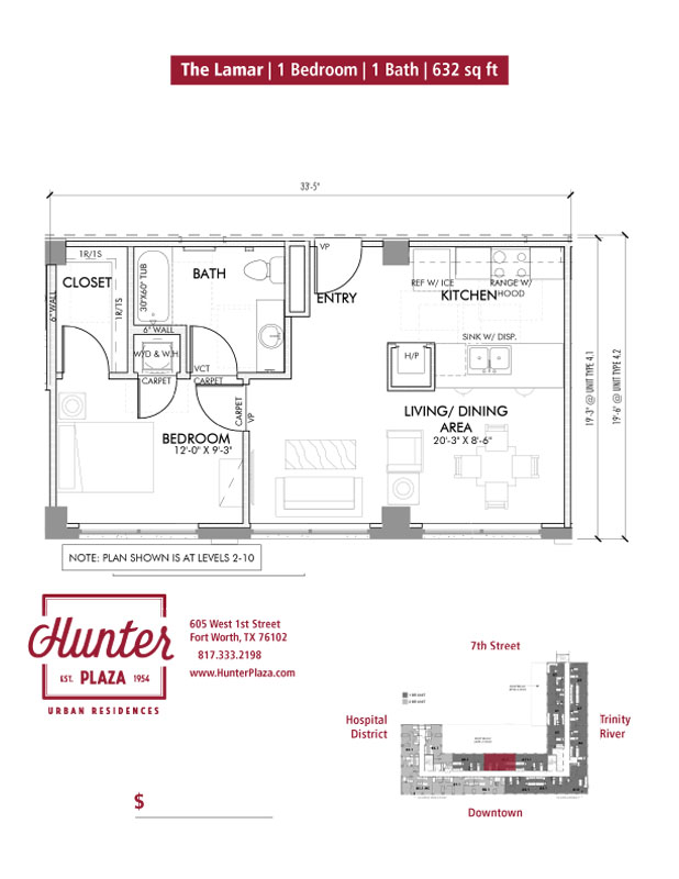 The Lamar | 1 Bedroom | 1 Bath | 632 sq ft*